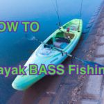HOW TO カヤックバスフィッシング-必要な道具&装備まとめ-